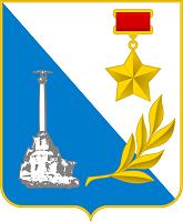Znak Sevastopolu